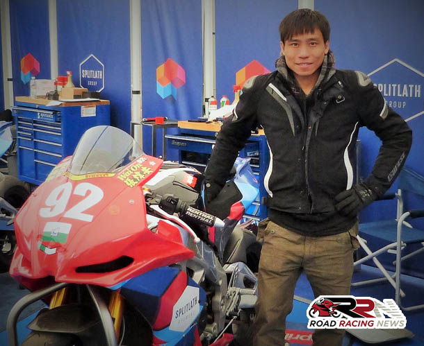 Overseas TT Heroes: Cheung Wai On